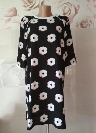 Платье dorothy perkins   c  принтом ромашки