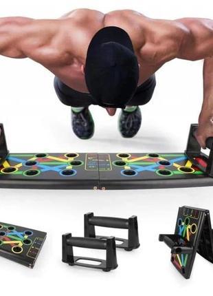 Доска упор тренажёр для тренировки мышц,спины,грудь,руки.инвентарь