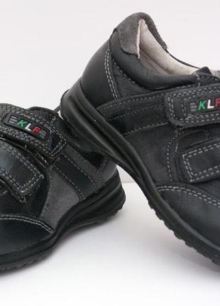 4ad1aa483 Кожаные туфли для мальчиков, детские 2019 - купить недорого детские ...