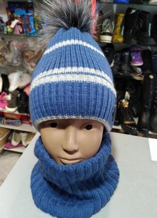 Набор шапка и хомут