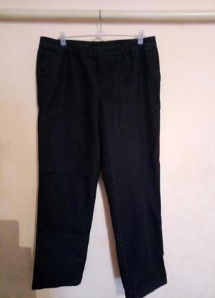 Темно-серые  джинсы с поясом на резинке