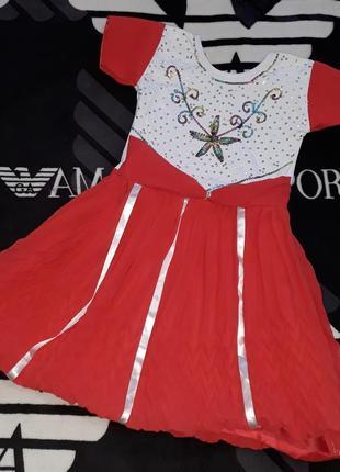 Платье костюм осень на утренник весна