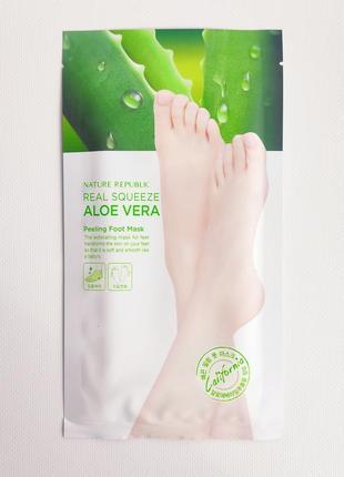 Носочки - пилинг nature republic real squeeze peeling foot mask корейская косметика