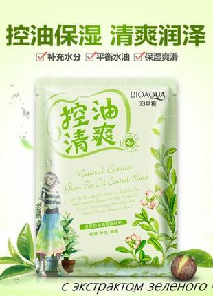 Bioaqua маска для лица тканевая освежающая с экстрактом зеленого чая для жирной кожи