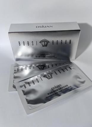 Кислородная маска для лица (упаковка 10 шт)