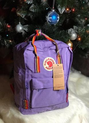 Рюкзак fjallraven kanken коллекция rainbow светло фиолетовый с радужными ручками.