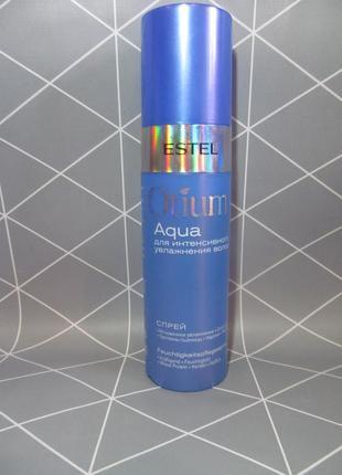Спрей увлажняющий estel otium aqua для волос