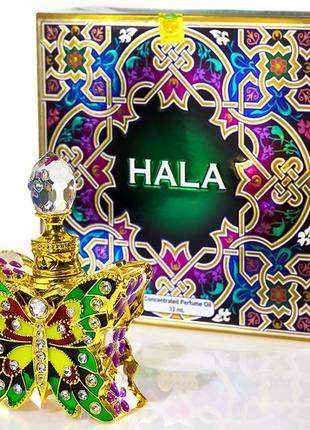 Масляные духи khalis hala