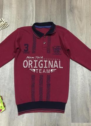 Крутой бордовый  свитшот new york original team на 6\7 лет.cупер!