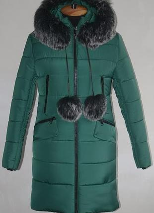 Стильный зимний пуховик с мехом , размер 44.
