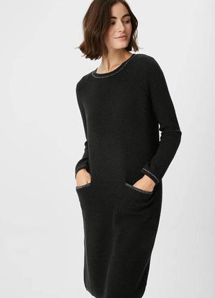 Базовое платье yessica