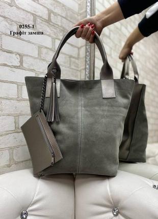 Елегантна сумка шопер із натуральної замші