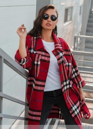 Легкое оверсайз пальто-кардиган-рубашка без подкладки 48-50,52-54,56-58      (912)