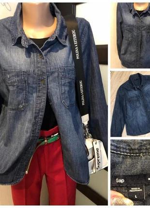 Стильная брэндовая рубашка кофточка блузка