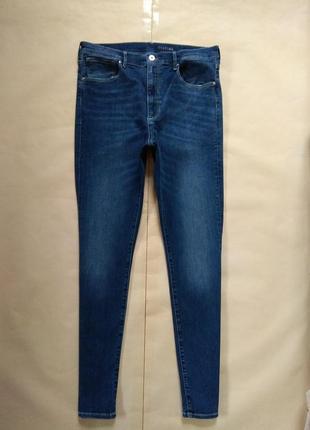 Стильные джинсы скинни с высокой талией h&m, 14 pазмер.