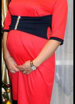 Платье для беременных и нет.