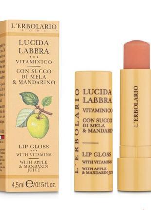 L'erbolario lip gloss блеск для губ гигиеническая помада