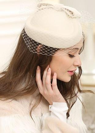 Шерстяная   шляпа  шляпка таблетка вуалетка  айвори белая свадебная c вуалью, стиль ретро винтаж