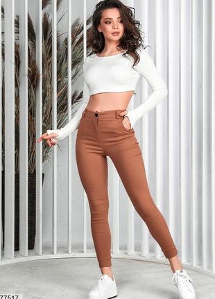 Штани, брюки в різних кольорах