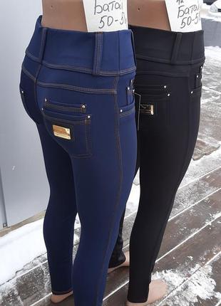 Женские брюки леггинсы весна