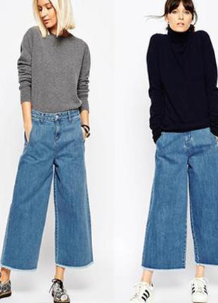 Revolution . модные джинсовые кюлоты штаны брюки джинсы . размер 44