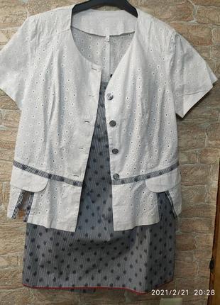 Нарядный женский костюм 50 размера