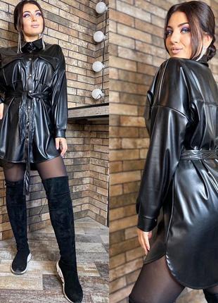 Платье рубашка с поясом демисезон короткое выше колена