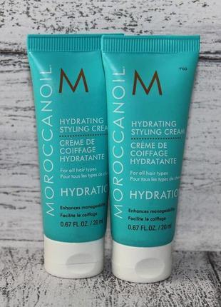 Moroccanoil увлажняющий крем для волос hydrating styling cream