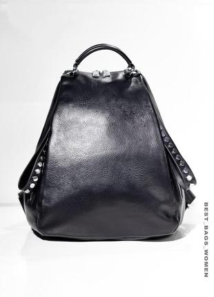 Рюкзак (кожа)