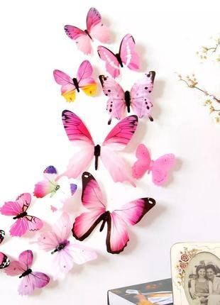 Наклейки бабочки интерьерные 12 шт в наборе розовые