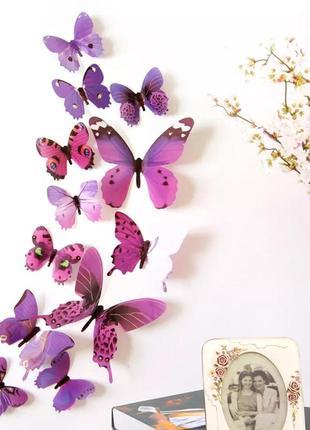Наклейки бабочки интерьерные 12 шт в наборе фиолетовые