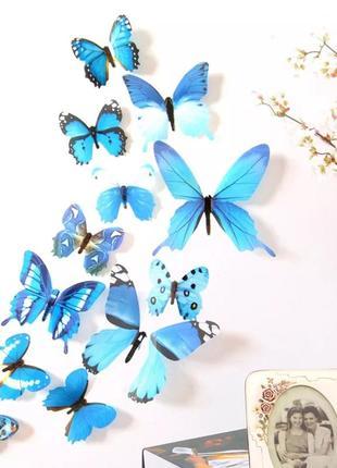 Наклейки бабочки интерьерные 12 шт в наборе синие