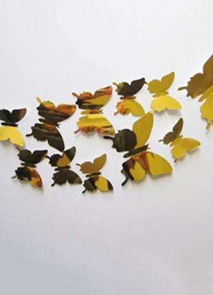 Наклейки бабочки интерьерные 12 шт в наборе золотые зеркальные