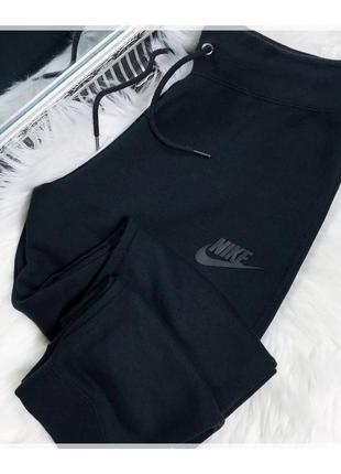 Спортивные штаны спортивки на высокой талии посадке джоггеры nike