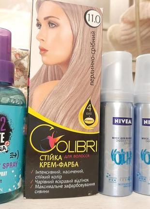 Лот:средства для волос