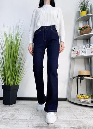 Новые джинсы высокая посадка классика индиго клеш wide leg m&s