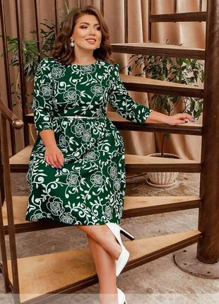 Жіночна та яскрава сукня + безкоштовна доставка новою поштою