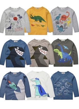 Лонгсливы с динозаврами