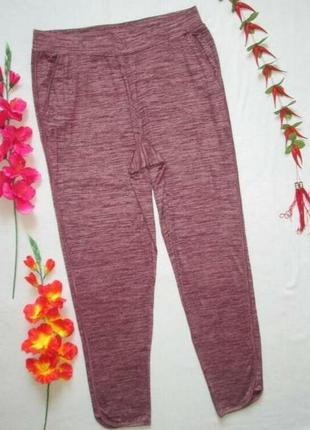 Суперовые трикотажные меланжевые прогулочные штаны высокая посадка nina leonard.