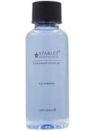 Рідина для роботи з полігелем poly gel starlet 50 мл