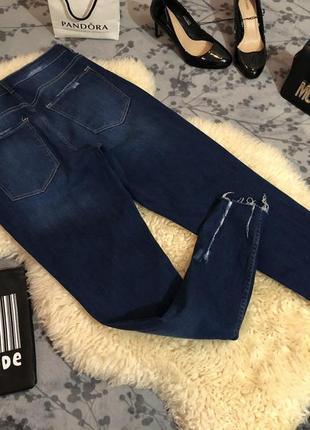 Супер крутые джинсы стрейч с необработанным низом, р.м/л...👠🌹💋