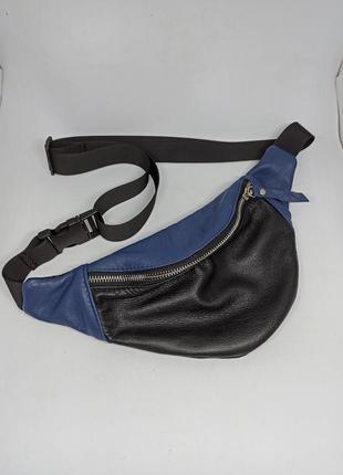 Черно-синяя кожаная поясная сумка