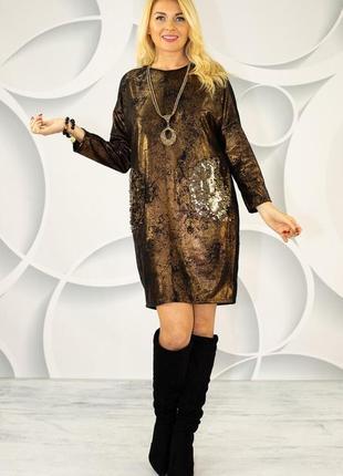 Шикарное,эффектное,нарядное праздничное платье-мини,оверсайз,италия