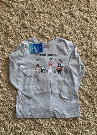 Серая футболка длинный рукав для мальчика # 2-3 года