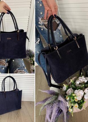 Женская сумка натуральная замша + эко кожа