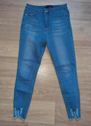 Skinny джинсы