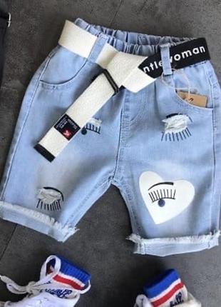 Джинсовые шорты! распродажа!