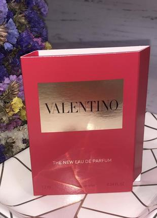Пробник парфюма valentino the new eau de parfum