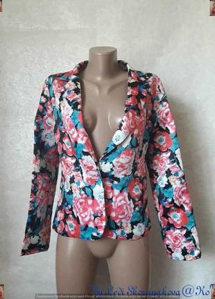 Новый нарядный атласный нарядный пиджак/жакет в цветочный принт, размер с-м