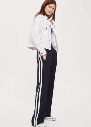 Штаны брюки свободного покроя с полосками по бокам высокой посадкой